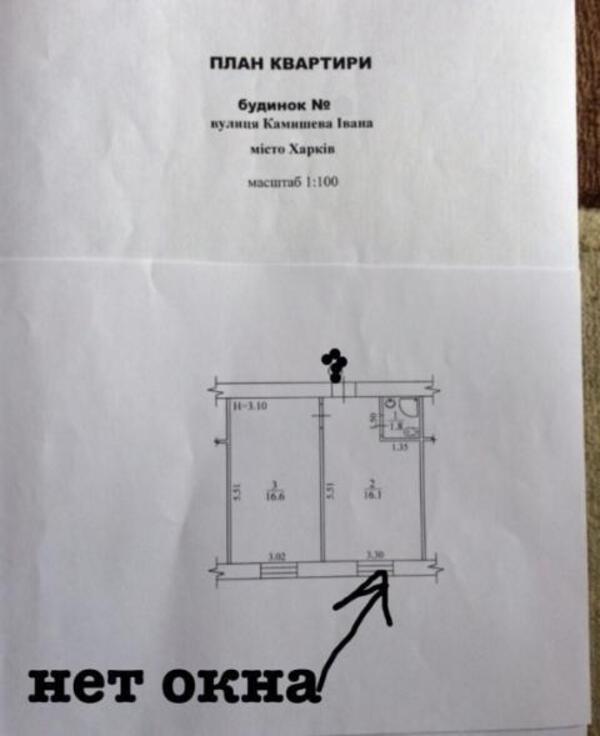1 комнатная гостинка, Харьков, Салтовка, Гарибальди (502307 1)