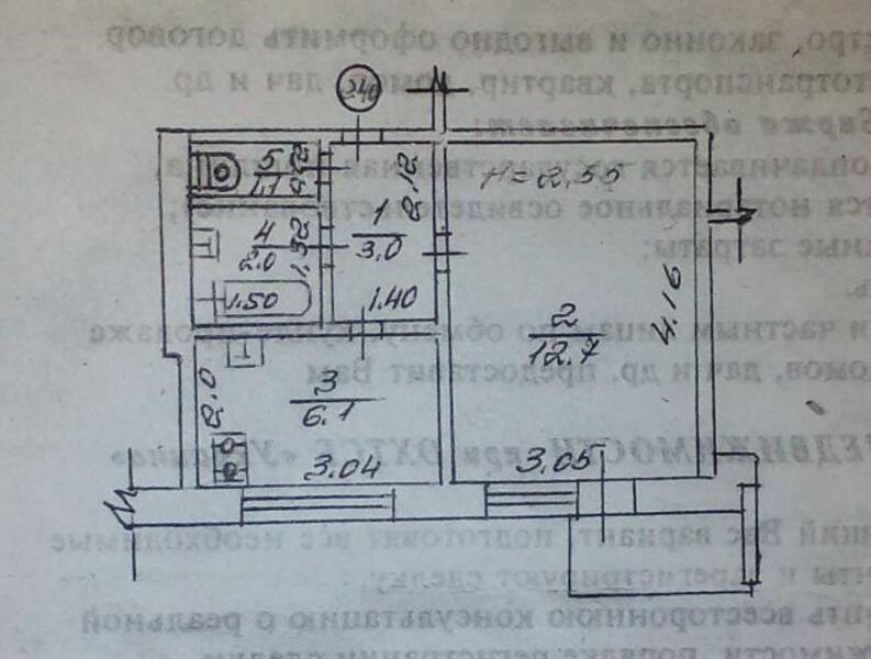 1 комнатная квартира, Харьков, Холодная Гора, Ильинская (502433 1)
