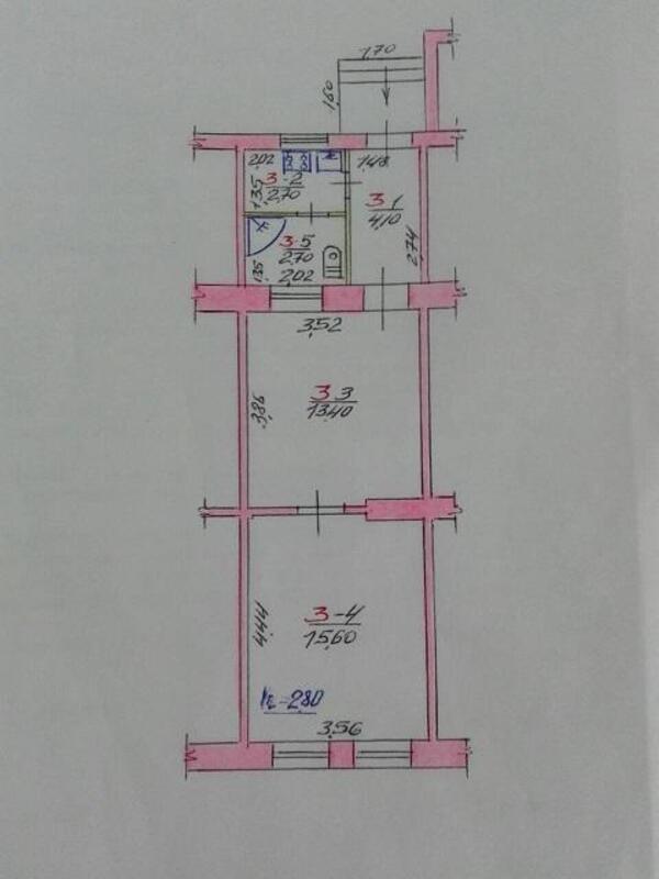 1 комнатная квартира, Эсхар, 152 й Стрелковой Дивизии, Харьковская область (502691 1)