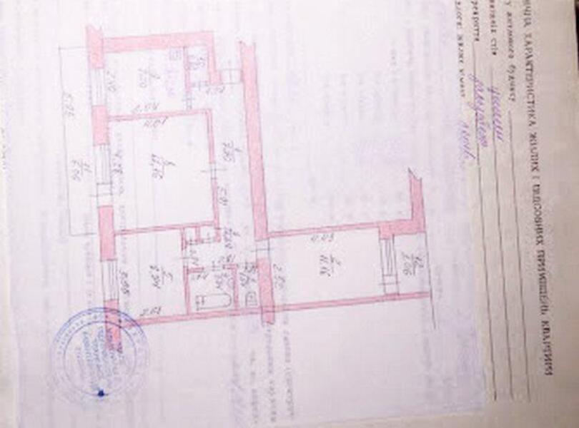 2 комнатная квартира, Безлюдовка, Победы ул. (Красноармейская), Харьковская область (502855 1)
