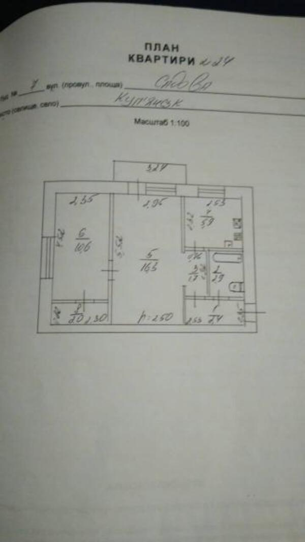 2 комнатная квартира, Чугуев, Харьковская (Ленина, Советская, Артема), Харьковская область (502924 1)