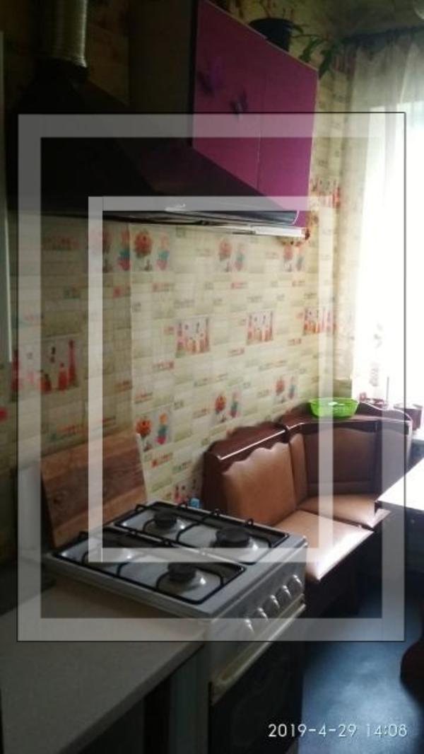 3 комнатная квартира, Харьков, Завод Шевченко, Академика Богомольца (503122 8)
