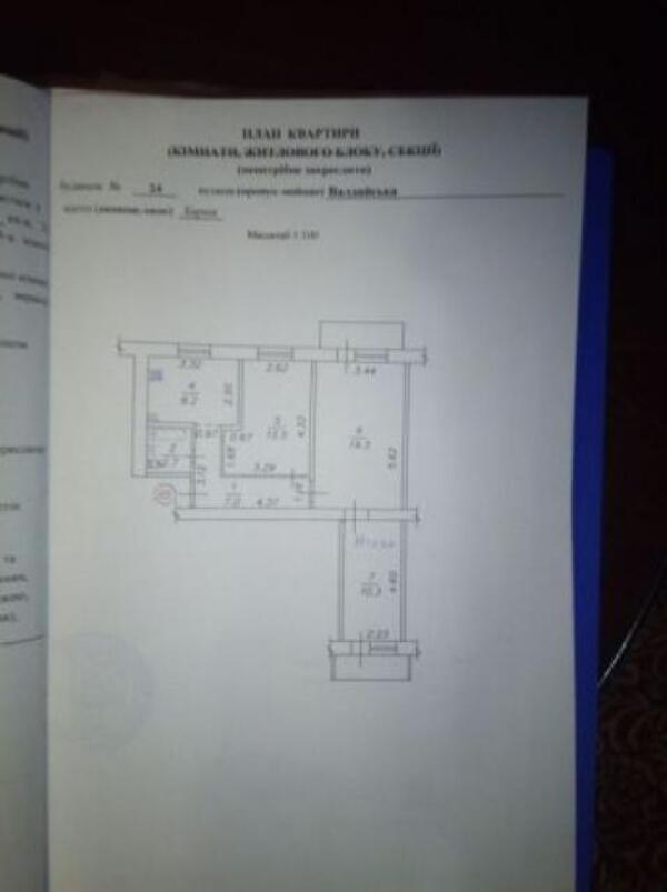 1 комнатная квартира, Харьков, ОДЕССКАЯ, Зерновая (Совхозная 1 19) (503301 1)