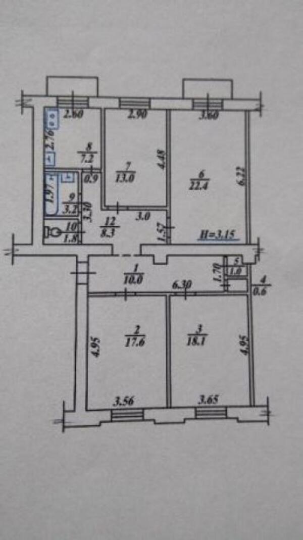 3 комнатная квартира, Харьков, Салтовка, Валентиновская (Блюхера) (503675 1)