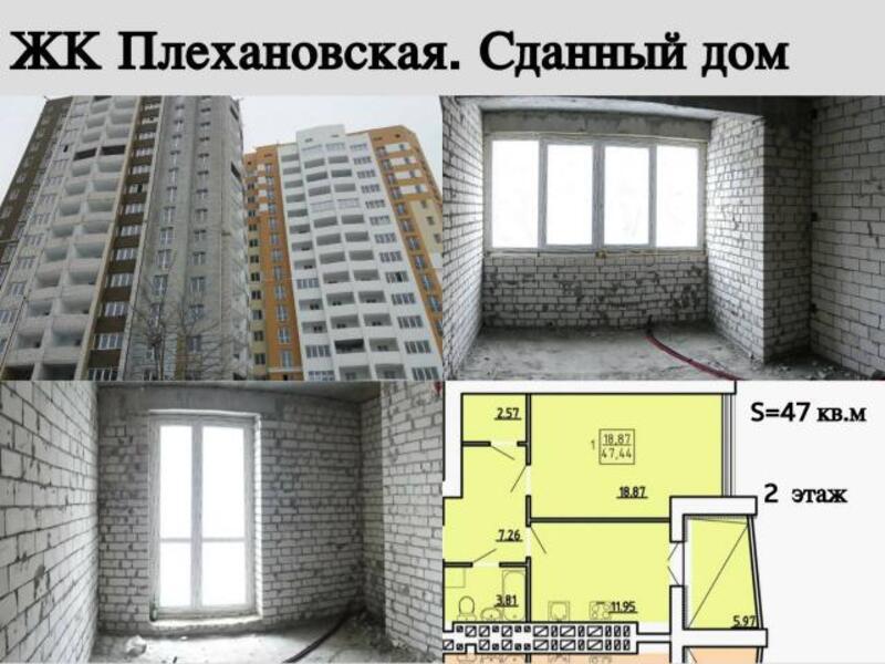 2 комнатная квартира, Харьков, Завод Малышева метро, Московский пр т (503681 1)