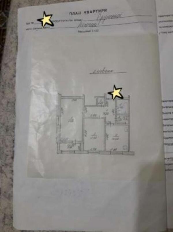 2 комнатная квартира, Песочин, Крупской (пригород), Харьковская область (503798 1)