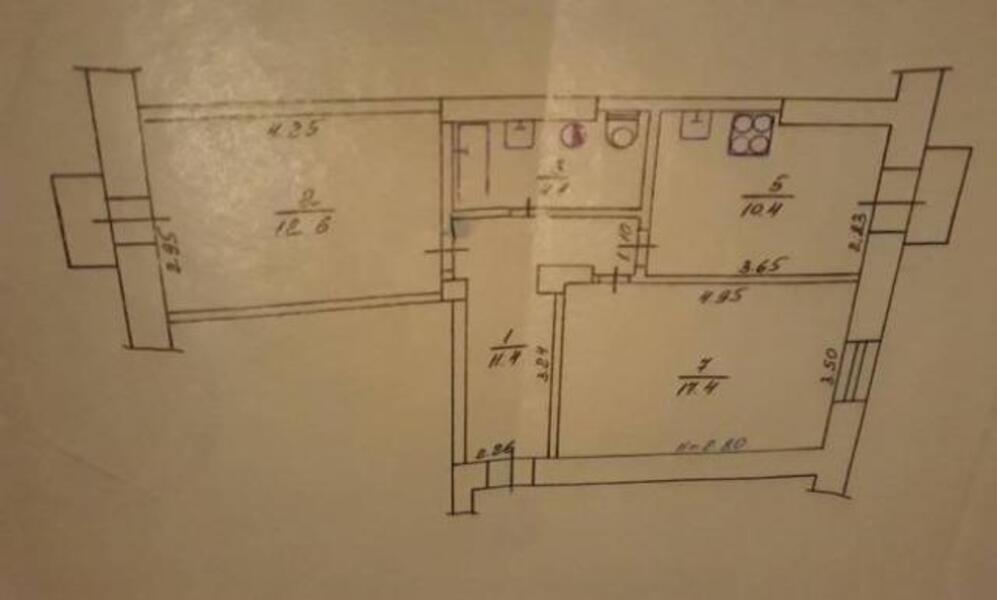 2 комнатная квартира, Харьков, ЦЕНТР, Сумская (503801 1)