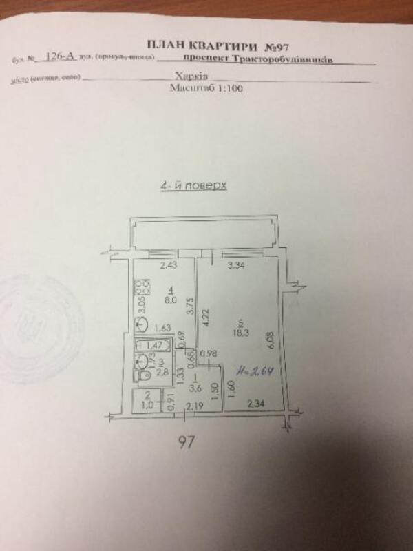 1 комнатная квартира, Харьков, Салтовка, Гвардейцев Широнинцев (504027 1)