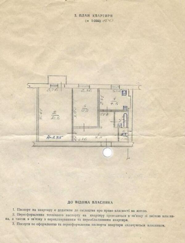 1 комнатная квартира, Харьков, Алексеевка, Победы пр. (504377 1)