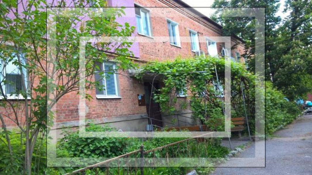 1 комнатная квартира, Селекционное, Лермонтова, Харьковская область (504610 7)