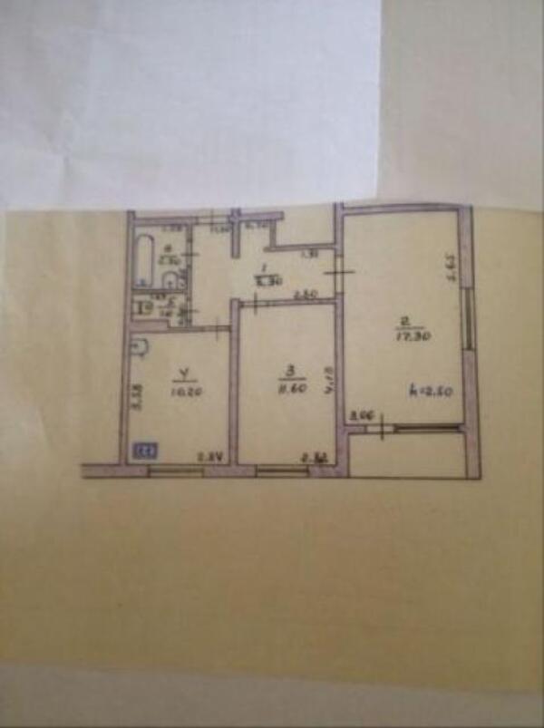 2 комнатная квартира, Безлюдовка, Победы ул. (Красноармейская), Харьковская область (504800 1)
