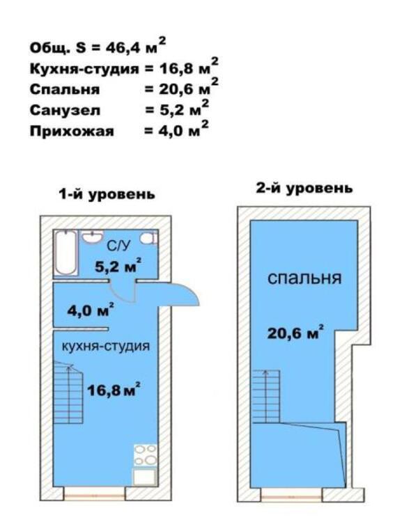 2 комнатная квартира, Харьков, Южный Вокзал, Юмашева (504833 1)