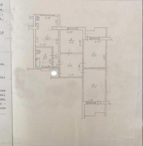 3 комнатная квартира, Харьков, Салтовка, Гвардейцев Широнинцев (505691 1)