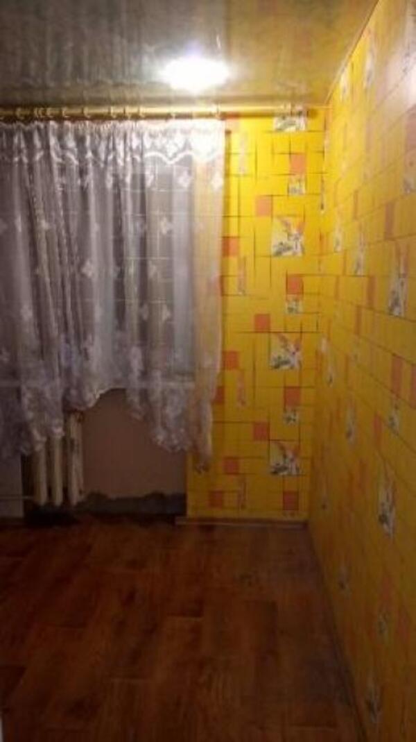 1 комнатная квартира, Харьков, Центральный рынок метро, Большая Панасовская (Котлова) (505922 8)