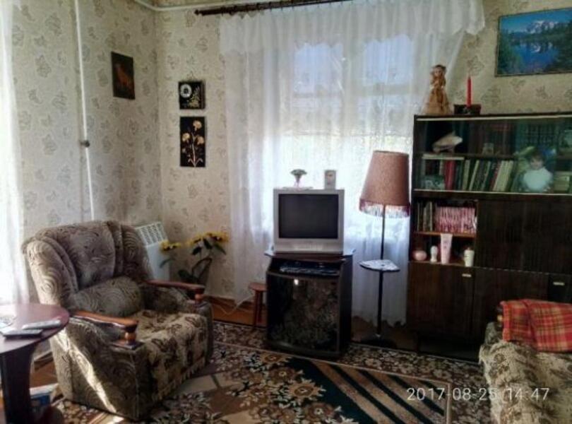 Квартира, 2-комн., Боровая, Боровской район, Мира (Ленина, Советская)