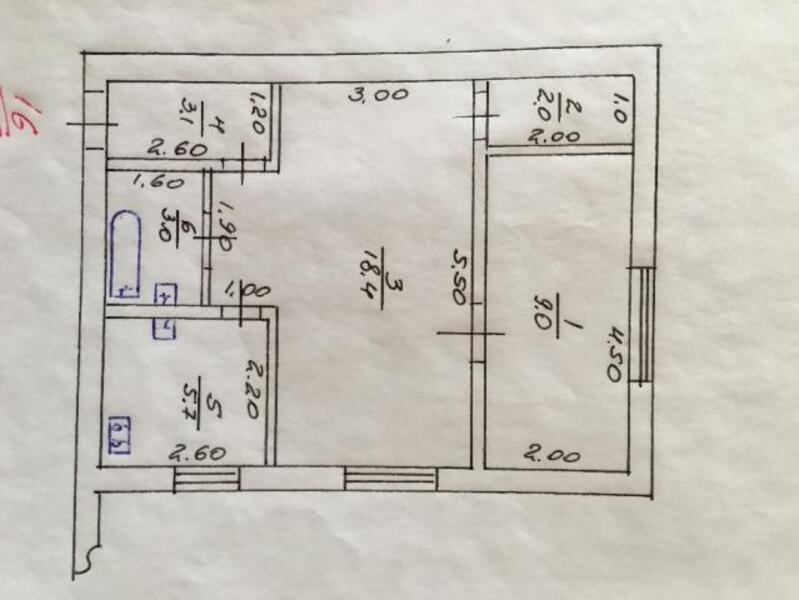 1 комнатная квартира, Харьков, ПАВЛОВКА, Семена Кузнеца (Ревкомовская) (507572 1)