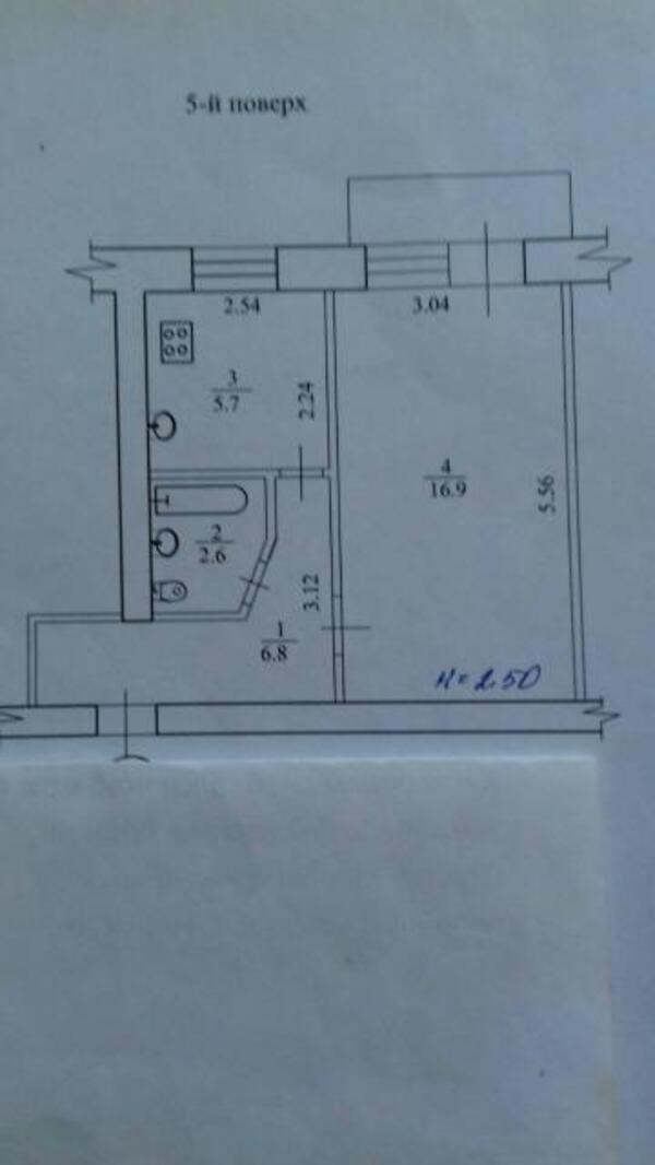 1 комнатная квартира, Харьков, Центральный рынок метро, Большая Панасовская (Котлова) (507601 1)