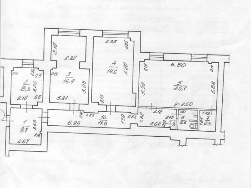 2 комнатная квартира, Харьков, НАГОРНЫЙ, Труфанова (507622 1)