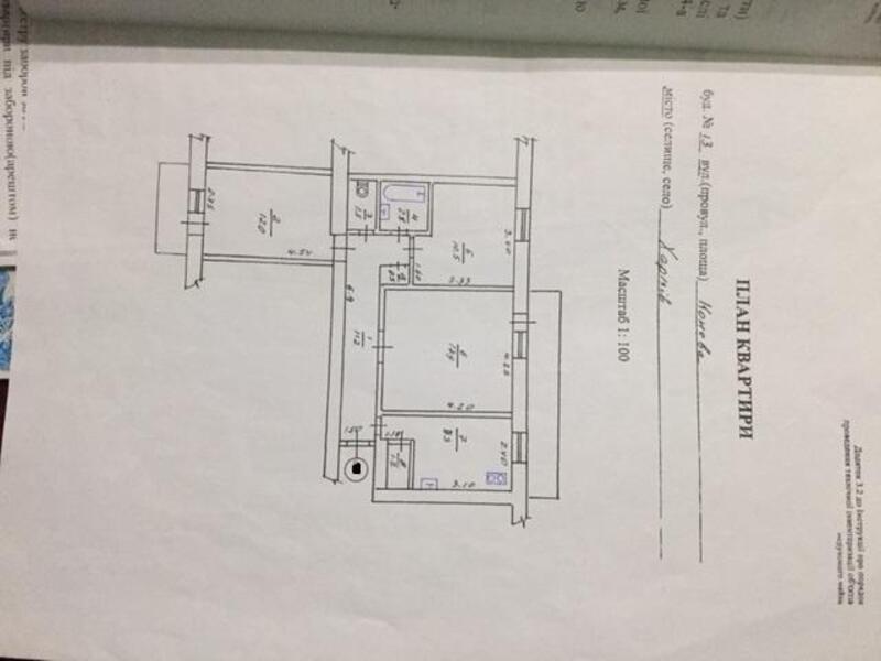 3 комнатная квартира, Харьков, Холодная Гора, Полтавский Шлях (507632 1)