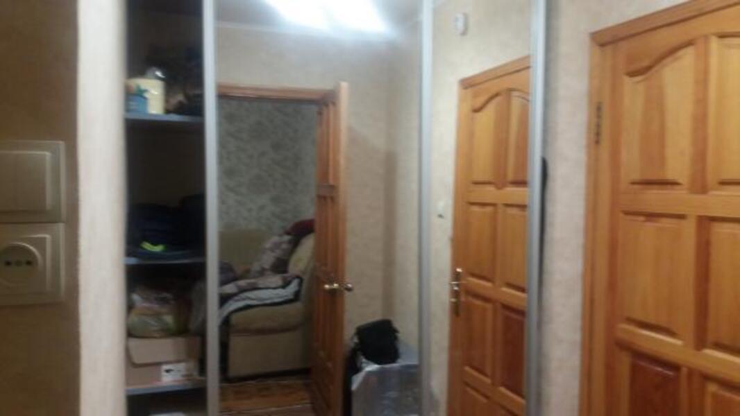 1 комнатная квартира, Харьков, Центральный рынок метро, Большая Панасовская (Котлова) (507962 1)
