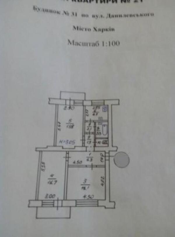 2 комнатная квартира, Харьков, НАГОРНЫЙ, Труфанова (508081 1)