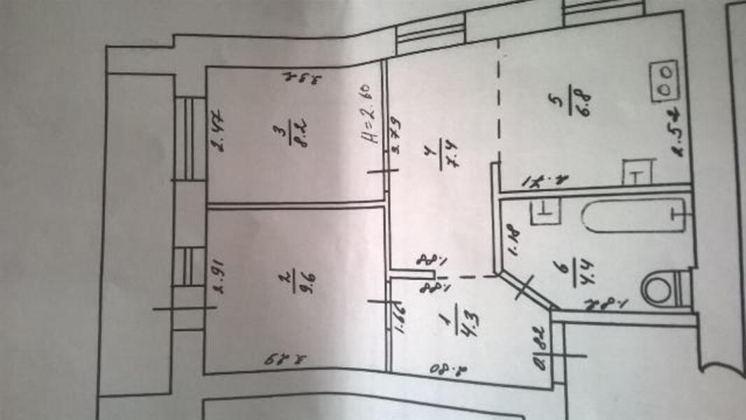 3 комнатная квартира, Харьков, Новые Дома, Ощепкова (508262 1)