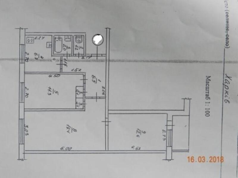 3 комнатная квартира, Харьков, Салтовка, Гвардейцев Широнинцев (508491 1)