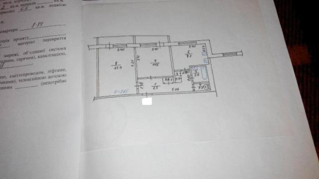 2 комнатная квартира, Харьков, Салтовка, Тракторостроителей просп. (508558 1)