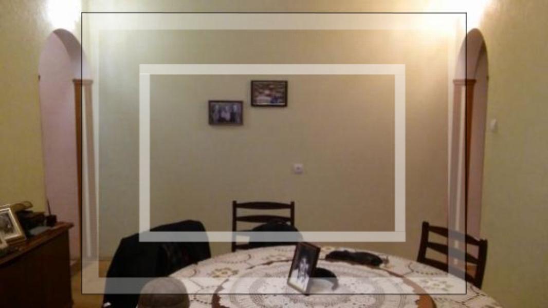 3 комнатная квартира, Песочин, Квартальная, Харьковская область (508751 6)