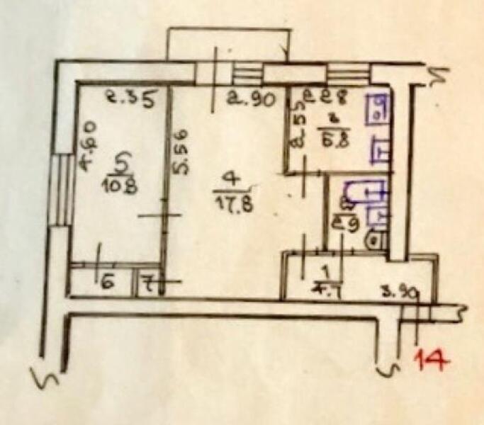 3 комнатная квартира, Харьков, Новые Дома, Ньютона (508789 1)