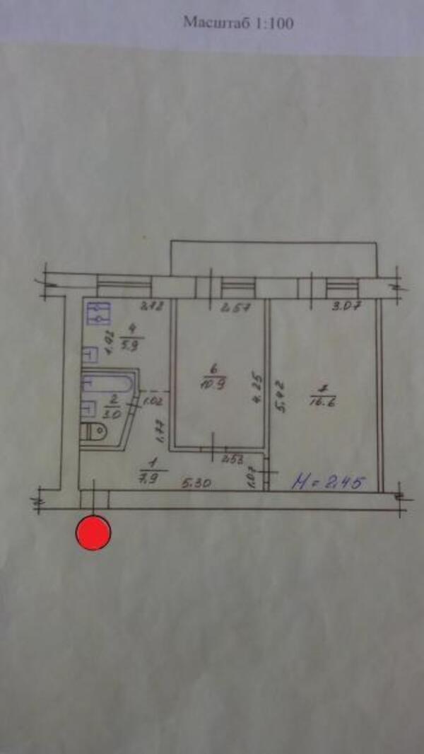 2 комнатная квартира, Харьков, Новые Дома, Садовый пр д (508857 2)