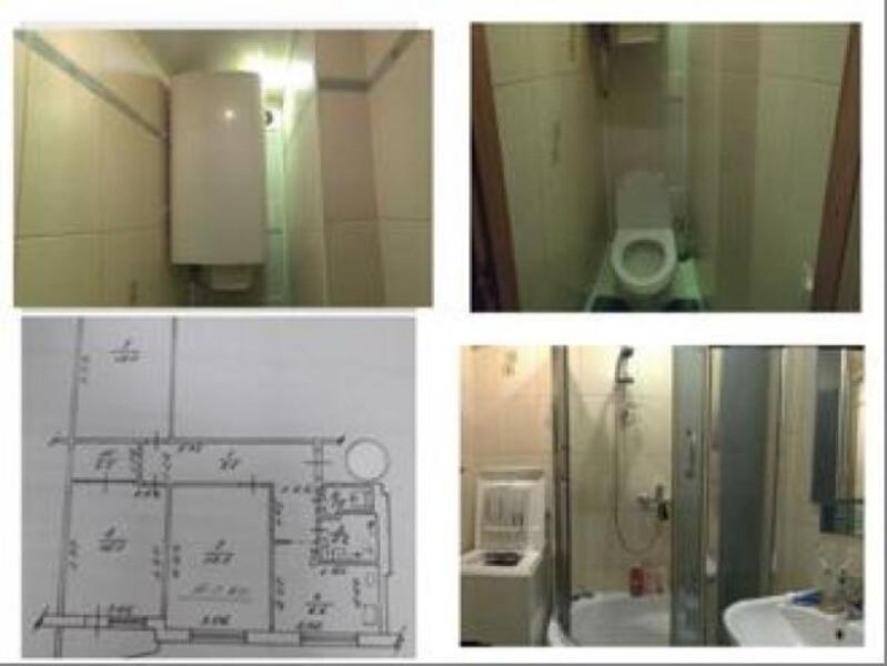 3 комнатная квартира, Харьков, Жуковского поселок, Астрономическая (509180 1)