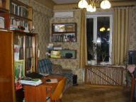 3 комнатная квартира, Харьков, НАГОРНЫЙ, Куликовский спуск (Революции ул.) (509267 5)