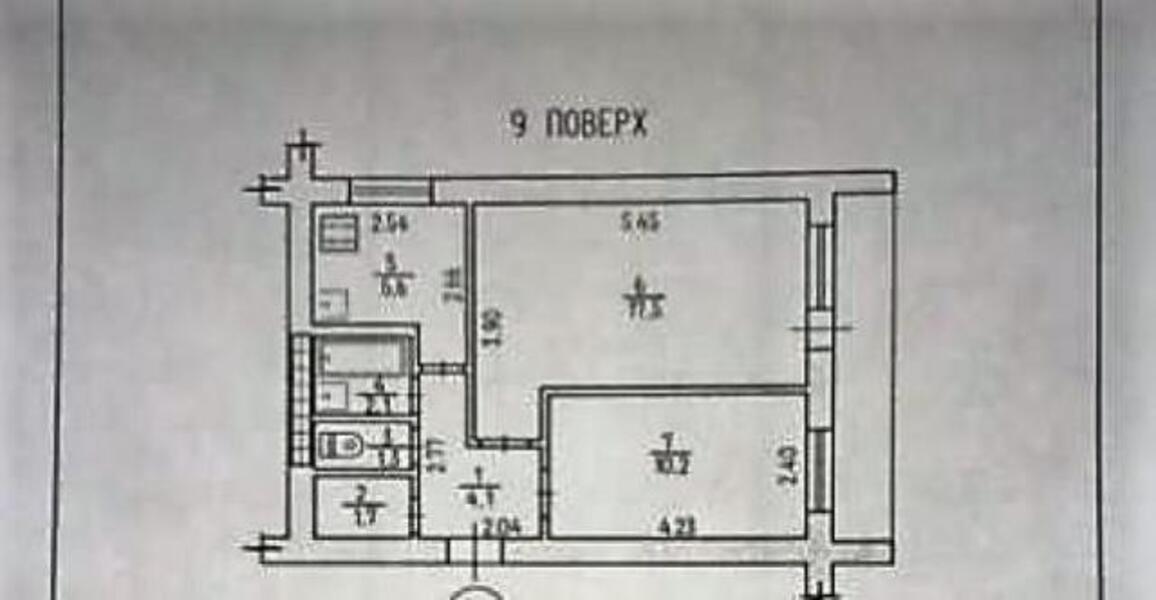 3 комнатная квартира, Харьков, Павлово Поле, Отакара Яроша (509537 2)