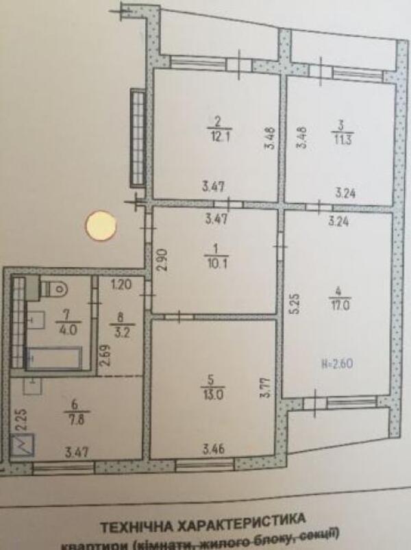 3 комнатная квартира, Харьков, Спортивная метро, Плехановская (509632 1)