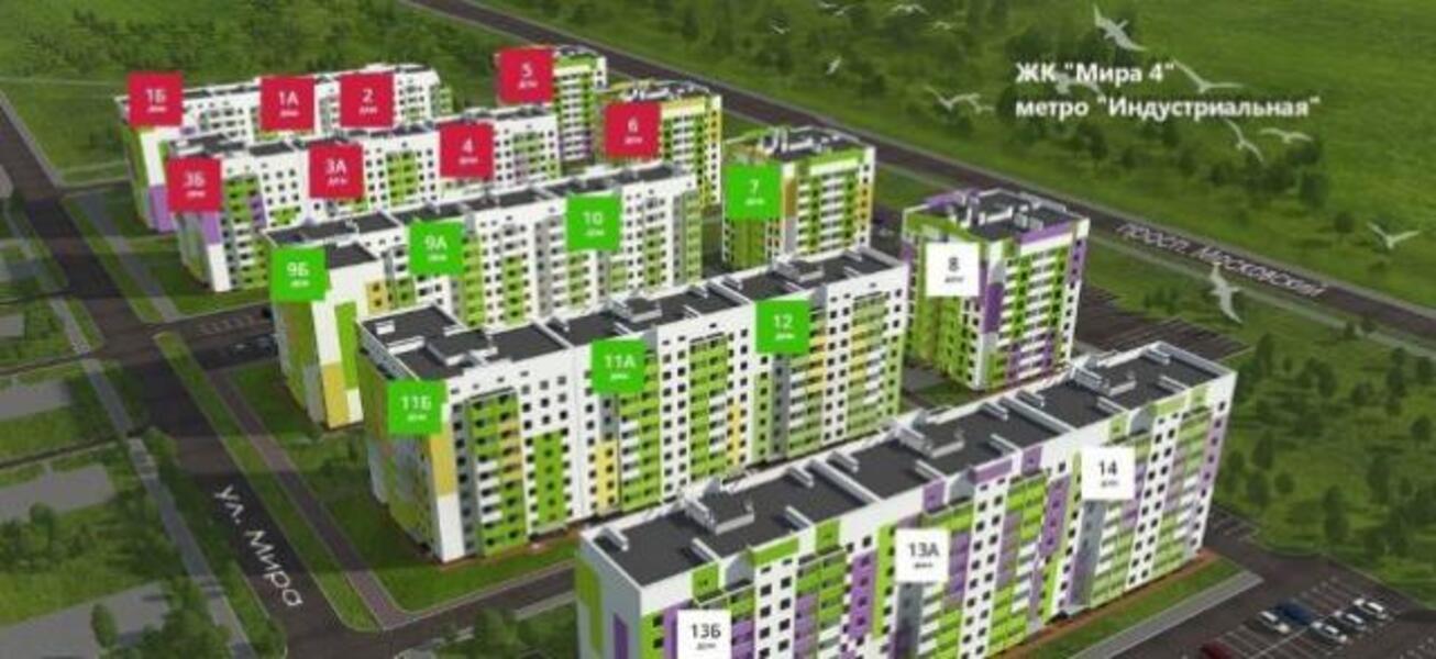 2 комнатная квартира, Харьков, ХТЗ, Индустриальный просп. (Фрунзе проспект) (510639 1)