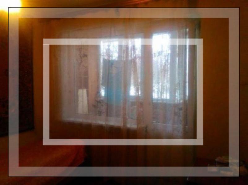 Купить 4-комнатная квартира, Харьков, ОДЕССКАЯ, Грозненская