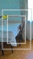 2 комнатная квартира, Харьков, Гагарина метро, Гимназическая наб. (Красношкольная набережная) (512322 9)