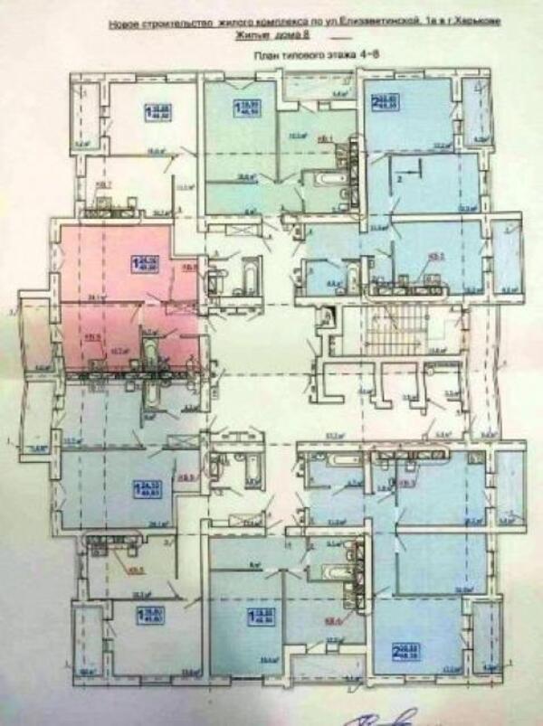 3 комнатная квартира, Харьков, Гагарина метро, Гагарина проспект (513089 1)