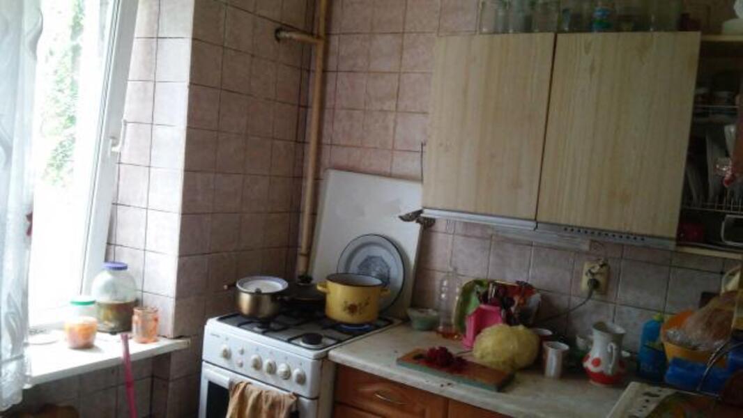 2 комнатная квартира, Харьков, НАГОРНЫЙ, Сумская (520213 1)