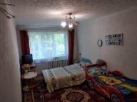 Квартиры Харьков. Купить квартиру в Харькове. (520953 1)