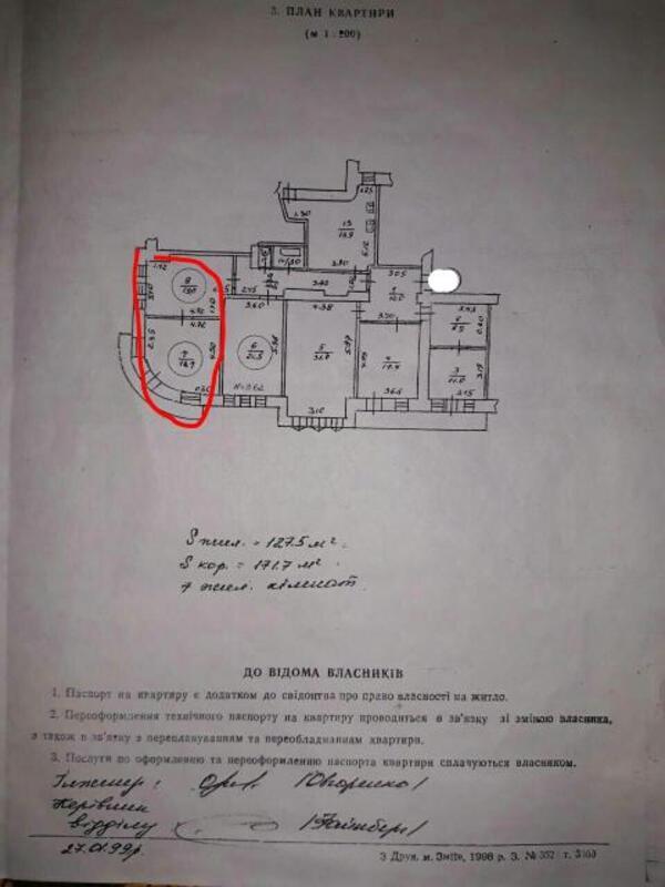 3 комнатная гостинка, Харьков, Холодная Гора, 2 й Таганский пер. (521053 1)