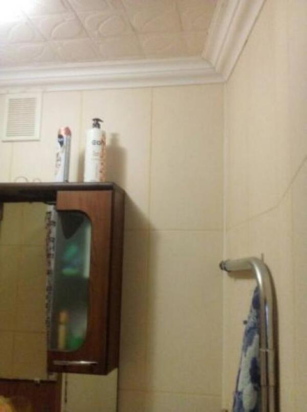 3 комнатная квартира, Харьков, Салтовка, Тракторостроителей просп. (521995 3)