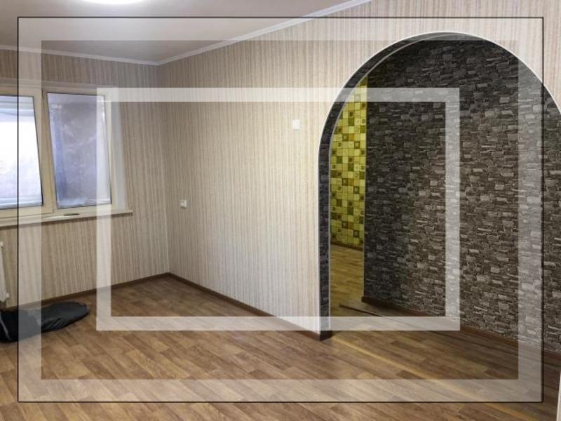 1 комнатная квартира, Харьков, Рогань жилмассив, Зубарева (522359 1)
