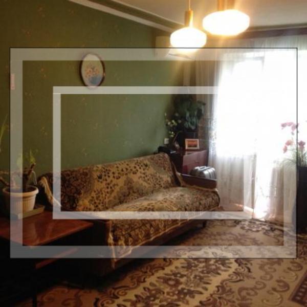 3 комнатная квартира, Харьков, Павлово Поле, Тобольская (522579 6)