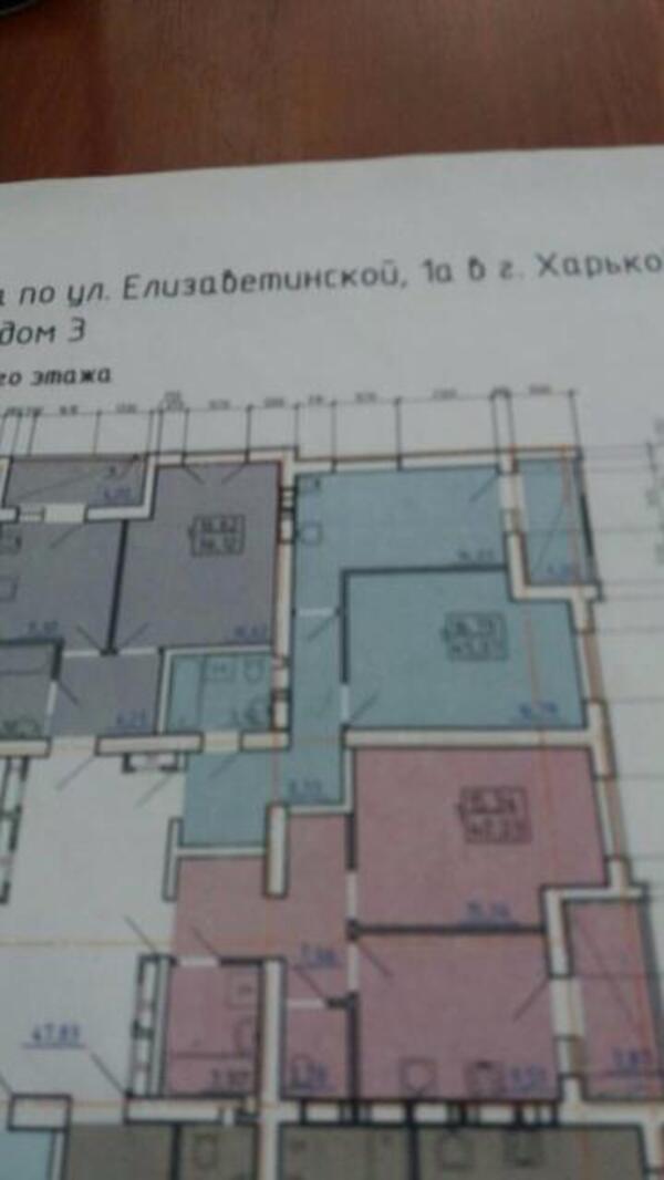 1 комнатная квартира, Харьков, Гагарина метро, Елизаветинская (524441 1)