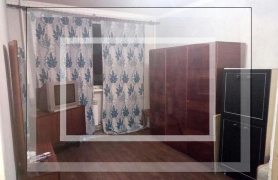 Купить 2-комнатная гостинка, Харьков, Горизонт, Ростовская