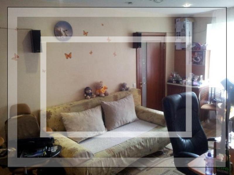 Купить 2-комнатная квартира, Харьков, НАГОРНЫЙ, Искусств (Краснознаменная, Червонопрапорная)