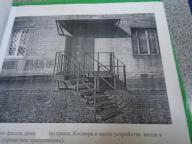 1 комнатная гостинка, Харьков, Восточный, Шариковая (528991 5)