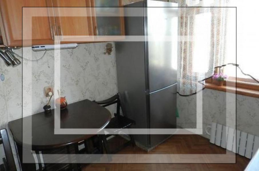 1 комнатная квартира, Харьков, Северная Салтовка, Дружбы Народов (529689 6)